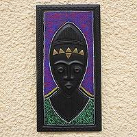 African wood wall decor, 'Dagomba' - Original African Wood Wall Art with Glass Bead Accents