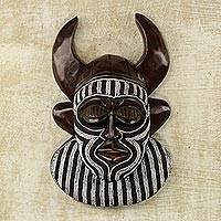 African beaded wood mask, 'Kafo Horns'