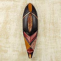 African wood mask, 'Akpe Gratitude'