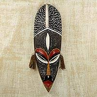 African wood and aluminum mask, 'Pretty Look' - Original African Wall Mask Hand Crafted in Wood and Aluminum