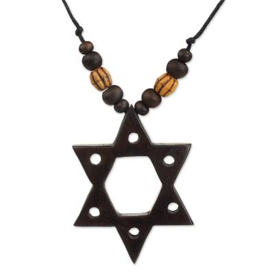 Star of David Hand Crafted Wood Pendant Necklace from Ghana
