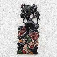 Wood wall decor, 'Mother of Three' - Sese Wood Wall Decor of Mother and Three Children from Ghana