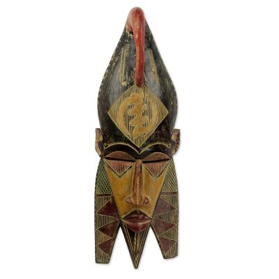 Hand Carved African Wood Mask with Akan Symbol from Ghana