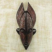 African wood mask, 'Dan Festival' - Sese Wood and Aluminum Plated Dan Mask from Ghana