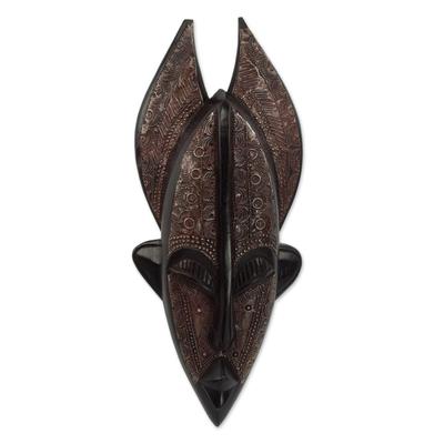 African wood mask, 'Dan Festival' - Sese Wood and Aluminum Plated Dan Mask from Ghana
