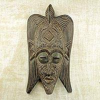 African wood mask, 'Ghost Protector' - Hand Carved West African Wood Protection Mask