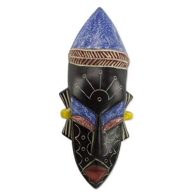 African wood mask, 'Elegant Kirankyew' - Sese Wood Painted African Mask by a Ghanaian Artisan