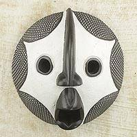 African wood mask, 'Stellar Gaze'