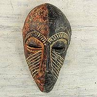 African ceramic mask, 'African Artist' - Hand Crafted African Ceramic Mask in Brown and Black
