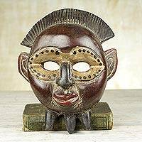 African wood mask, 'Divine Akwadaa Nyame' - Hand Crafted African Sese Wood Mask by a Ghanaian Artisan