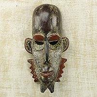 African wood mask, 'Wambi Beckons' - Sese Wood and Embossed Aluminum African Mask from Ghana