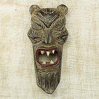 African wood mask, 'Lioness' - Hand Crafted Sese Wood African Lion Mask from Ghana