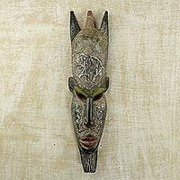 African wood mask, 'Nii King' - Sese Wood and Aluminum Multicolored African Mask from Ghana