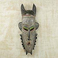African wood mask, 'Baba Mask' - Hand-Carved Sese Wood and Aluminum Repousse African Mask