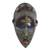 African wood mask, 'Community Asemkafo' - Colorful Ghanaian Sese Wood Aluminum and Brass African Mask thumbail