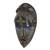 African wood mask, 'Community Asemkafo' - Colorful Ghanaian Sese Wood Aluminum and Brass African Mask (image 2d) thumbail