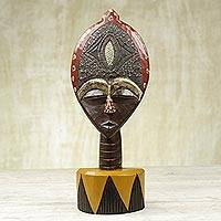 African wood sculpture, 'Biakoye Mask' - Ghanaian Sese Wood Mask Sculpture with Aluminum Plating