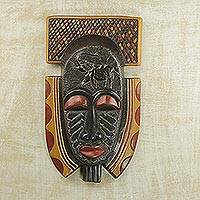 African wood mask, 'Osunu' - Hand Carved Hand Painted Sese Wood Aluminum African Mask