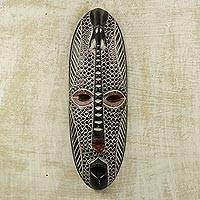 African wood mask, 'Elephant Strength' - Painted Sese Wood and Aluminum Wall Mask from Ghana