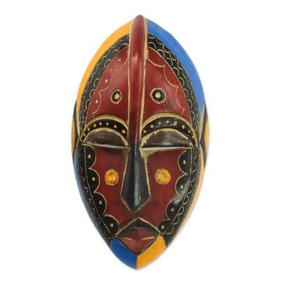 African wood mask, 'Uzoma' - Hand Carved Wooden Igbo Mask