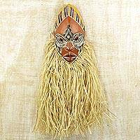 African wood mask, 'Dance for Peace' - Artisan Crafted African Wood Wall Mask Igbo Peace Dance