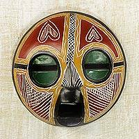 African wood mask, 'Heart of Africa' - Handcrafted African Sese Wood Wall Mask from Ghana