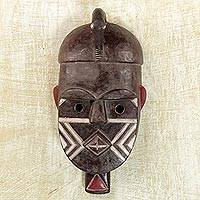 African wood mask, 'Kuba' - African Wood Kuba Initiation Ceremony Mask from Ghana