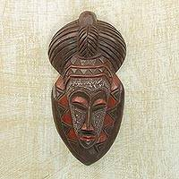 African wood mask, 'Baule Festival' - Brown and Red Wood African Replica Mask from Ghana