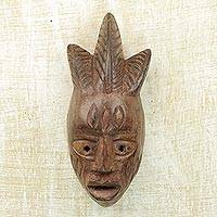African wood mask, 'Yam Festival' - Handcrafted Wood Dan Tribe Mask from Ghana