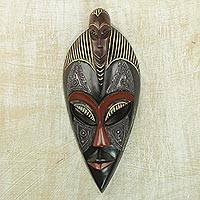 African wood mask, 'Good Thing' - Handcrafted Sese Wood and Aluminum Wall Mask from Ghana