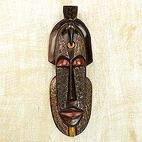African wood mask, 'Aje Child' - Sese Wood and Aluminum African Wall Mask from Ghana