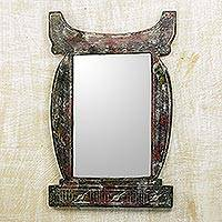 Wood wall mirror, 'Regal Odo Hemaa' - Artisan Handcrafted Sese Wood Wall Mirror from Ghana