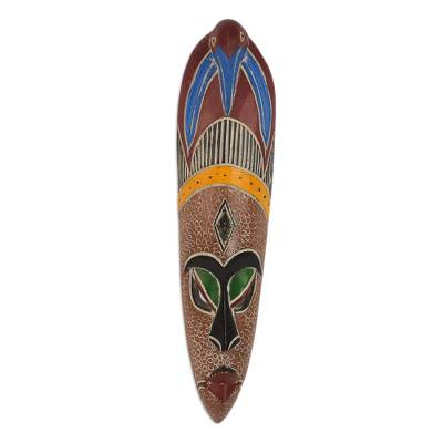 African wood mask, 'Sipho' - Hand Carved Multicolor West African Sese Wood Mask