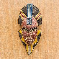 African wood mask, 'Gleeful Ntokozo' - Handcrafted Multicolored African Wood Mask from Ghana