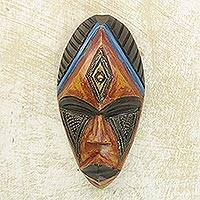 African wood mask, 'Jabu'