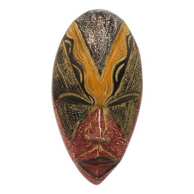 African wood mask, 'Stunning Amahle' - Colorful Sese Wood and Brass African Mask from Ghana