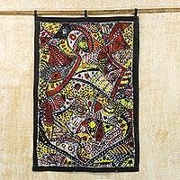 Batik cotton wall hanging, 'Cultural Perspective' - Batik Cotton Wall Hanging with Cultural Motifs from Ghana