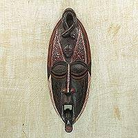 Ghanaian wood mask, 'Owo Snake' - African wood mask