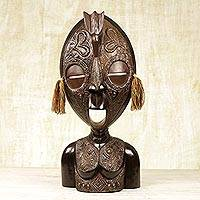 African wood mask, 'Lucky Woman' - Handcrafted Ghanaian Sese Wood and Aluminum Mask Sculpture