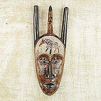 African wood mask, 'Giraffe Man'