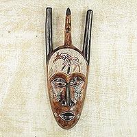African wood mask, 'Giraffe Man' - Sese Wood Giraffe-Themed African Mask from Ghana