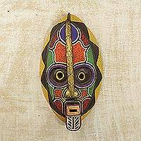 African beaded wood mask, 'Spirit Colors' - Recycled Glass Beaded African Rubberwood Mask from Ghana