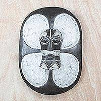 African wood mask, 'Monochrome Shield' - Black and White Hand Carved Sese Wood Guro Shield Mask