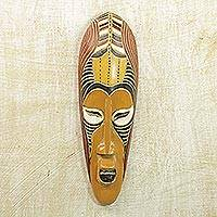 African wood mask, 'Yellow Akoni' - Hand Carved Rubberwood Yellow Akoni Warrior Mask from Ghana