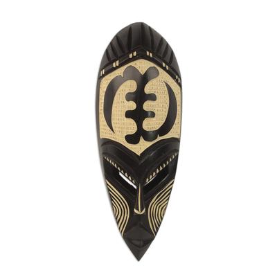 African wood mask, 'Gye Nyame Vibrations' - Sese Wood African Gye Nyame Adinkra Mask from Ghana