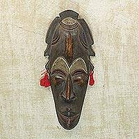 African wood mask, 'Blessings and Joy'