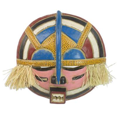 African wood mask, 'Adenike' - Hand Carved Rubberwood Round Adenike Mask with Raffia