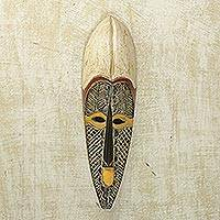 African wood mask, 'In the Distance' - Handcrafted African Sese Wood Wall Mask from Ghana