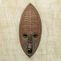 African wood mask, 'Pleasant Surprise' - Handcrafted African Sese Wood Mask in Brown from Ghana