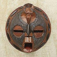 African wood mask, 'Wandering Star'